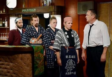 Japanese costume